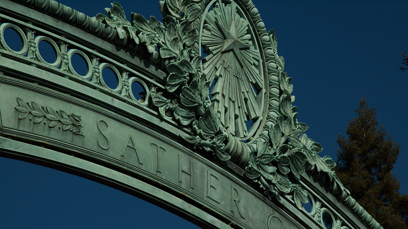 Sather_gate_for_web